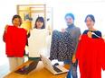 メンズアパレルの企画デザイナー ◎月給30万円~! 即戦力採用! 9年間で離職者は1名!3