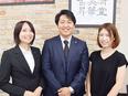 アンティーク買取ショップの接客スタッフ ★月給28万円~|2021年1月、栄オフィスオープン予定!2