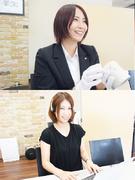 アンティーク買取ショップの接客スタッフ ★月給28万円~|美容手当など充実!土日休みもOK!1