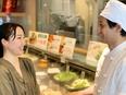 飲食店の店長候補 ◎幅広いキャリアが選択できます|住宅・家族手当など福利厚生充実|社宅あり!2