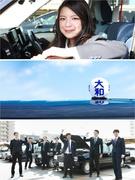 タクシードライバー◎未経験者(東京)年間445万円給与保証します/個人社宅完備/入社祝い金30万円!1