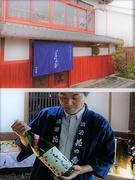 酒蔵の研究員 ◎明治35年から続く老舗酒蔵/国内外で様々な賞を受賞している日本酒を手掛けます!1
