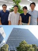 アプリケーションエンジニア(情報サービス産業最大手NTTデータグループ/自社内開発中心)1