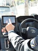 ドライバー★AIナビがお客様を探します(正解率95%)|年216日休みも可/昨年賞与40万~95万円1