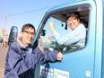 ドライバー ★未経験者も月給27万円以上/転勤なし/資格取得支援あり/希望休はほぼ通ります!2
