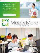 カスタマーサクセス ◎急成長中のビジネスマッチングサービスに携わります!1