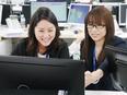 社宅のトータルサポート│◆東証一部上場のグループ企業◆年間休日120日◆クライアントは大手優良企業3