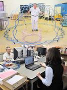 3D設計(国際特許取得の独自技術に携わります!)★将来的にはリモートワークも可能 ★残業月5時間程度1