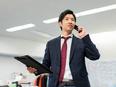 不動産営業 ★100%反響営業/月給30万円以上/未経験でも安心、専門家のサポートで成約率2倍!3