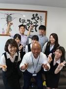 マーケティング★業務用食材の商品開発に携われる!★賞与年2回1