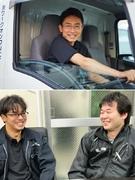 ドライバー ◎定着率90%/未経験者歓迎/月給32万円~/軽から4トン車まで所有!1