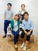 有名サイトの運営スタッフ★年休125日以上/未経験OK!1