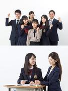 教室運営スタッフ│『個別指導キャンパス』を運営 ★残業月15時間以下!★賞与年2回1