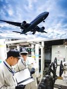 羽田空港の設備管理保守(東証一部上場・空港施設株式会社の子会社/未経験歓迎)1