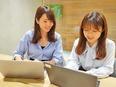 組込みエンジニア/新規事業の中核メンバーとして活躍/書類選考なし/稼働率100%/完休2日制!3