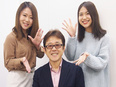 2DCGデザイナー★定着率94%/年休130日/残業月平均11.9h★有名タイトルもオリジナルも有!2