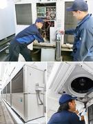 パナソニックの業務用空調設備メンテナンススタッフ|未経験、歓迎!1