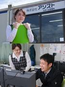 事務スタッフ ◎東証一部上場企業のグループ会社/未経験歓迎/残業は月平均10時間以下とほとんどなし♪1