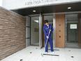 清掃スタッフ ★未経験歓迎!★残業は月平均20時間程度/西日本11拠点で募集中!2