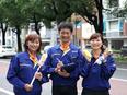 清掃スタッフ ★未経験歓迎!★残業は月平均20時間程度/西日本11拠点で募集中!3