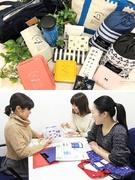 ファッション雑貨の商品企画 ★東急ハンズ、LOFT等有名店と取引多数!★賞与年3回!1