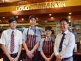 【店舗スタッフ】FCで実績を出してきた飲食ベンチャーが、満を持して新規事業を立ち上げます!2
