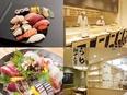 板前<和食から寿司まで!>★毎年8連休可★経験者歓迎・ジャンル不問★福利厚生充実!新店あり!3