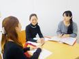コールセンタースタッフ◎年間休日130日◎月給24万円以上◎職員割引制度あり(最大50%OFF)3