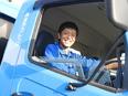 ドライバー◎ブランクのある方、未経験大歓迎!/取引先企業2000社以上の安定企業/正社員登用の実績有2