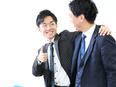 住まいの塗装アドバイザー★組織拡大でポジション続々!昇給年2回!年収1000万円超えの社員多数!3