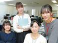 一般事務(営業のサポート)★TVでおなじみ日本一の技術を持つ会社★残業なし♪完全週休2日♪面接1回♪3
