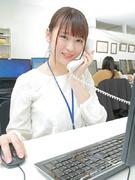 ★受電のみのお客様サポート★TVでおなじみ日本一の技術を持つあの会社★残業なし♪完全週休2日♪1
