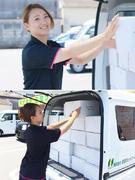 小荷物配達ドライバー ★完全歩合給 ★初月は日給1万5000円!1