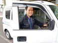 小荷物配達ドライバー ★完全歩合給 ★初月は日給1万5000円!2