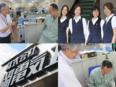 電気設備施工管理◆昨年度賞与4ヶ月分|各種手当が豊富|資格取得サポート有|大阪で転勤なしで働く◆3