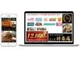 ECサイトの企画運営 ★初募集 土日祝休みを選べる!累計150万食販売の『飲めるハンバーグ』で話題!2
