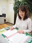 経理事務(未経験歓迎)◎設立50年以上の老舗企業/土日祝休み1