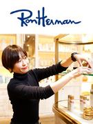 『Ron Herman』のショップスタッフ(オープニング店&既存店)夏冬に各5日休み/個人ノルマなし1