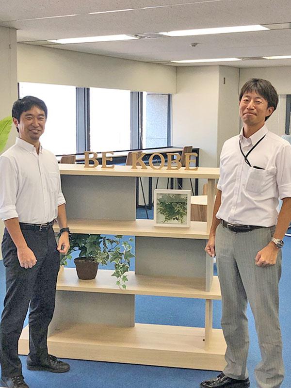 神戸市のデジタル化専門官(ICTの活用を通じた、業務改善プロジェクトの企画・実行)イメージ1