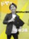 イチからはじめる提案営業 ★平均月収38万円 ★残業10h以内 ★スピード出世で収入アップ!