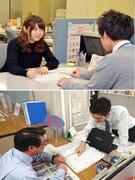 北海道のインフラを支える事務系総合職 ◎年間休日123日/完全週休2日制/充実の福利厚生1