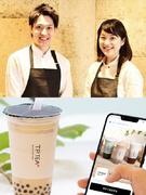 台湾ティースタンド『TP TEA』店舗運営スタッフ/『春水堂』プロデュース!1