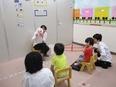 子ども療育教室のスタッフ★Z会グループで安定性抜群!Web研修実施中!あなたの働き方をコーディネート2
