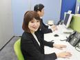コールセンター管理者(SV) ☆転勤なしの地域限定正社員(未経験OK)/『ホワイト企業認定』を取得!2