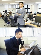 社内SE ★残業月20時間以下/年間休日124日/月給25万円スタート!1