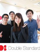 IT最先端のコンサルティング営業【東証一部上場】スピード成長企業|年間休日125日以上|未経験歓迎1