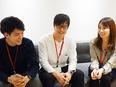 IT最先端のコンサルティング営業【東証一部上場】スピード成長企業|年間休日125日以上|未経験歓迎3