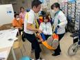 訪問介護スタッフ◎完全週休2日制|残業月平均20時間以下|月給26.5万円スタート!2