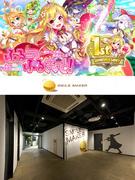 大ヒットソーシャルゲーム『ふるーつふるきゅーと!』のプランナー◎業界未経験歓迎!1