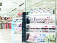 化粧品メーカーの販促物製作スタッフ ★あなたが作ったPOPが全国のコスメ売場を彩ります!★土日休み3